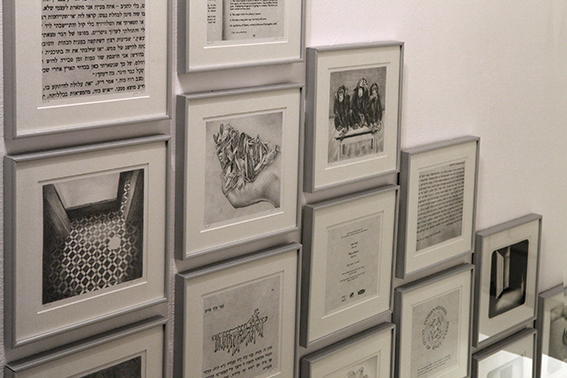 Science of Letters and Sounds, Graphite on paper, 32 drawings, 20X20 cm each, 2015 (3)